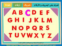 الإضاءة لإتقان القراءة للأطفال Rln1